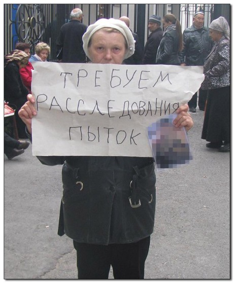 Elena-Urlaeva